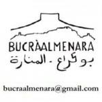 Logo Almenara